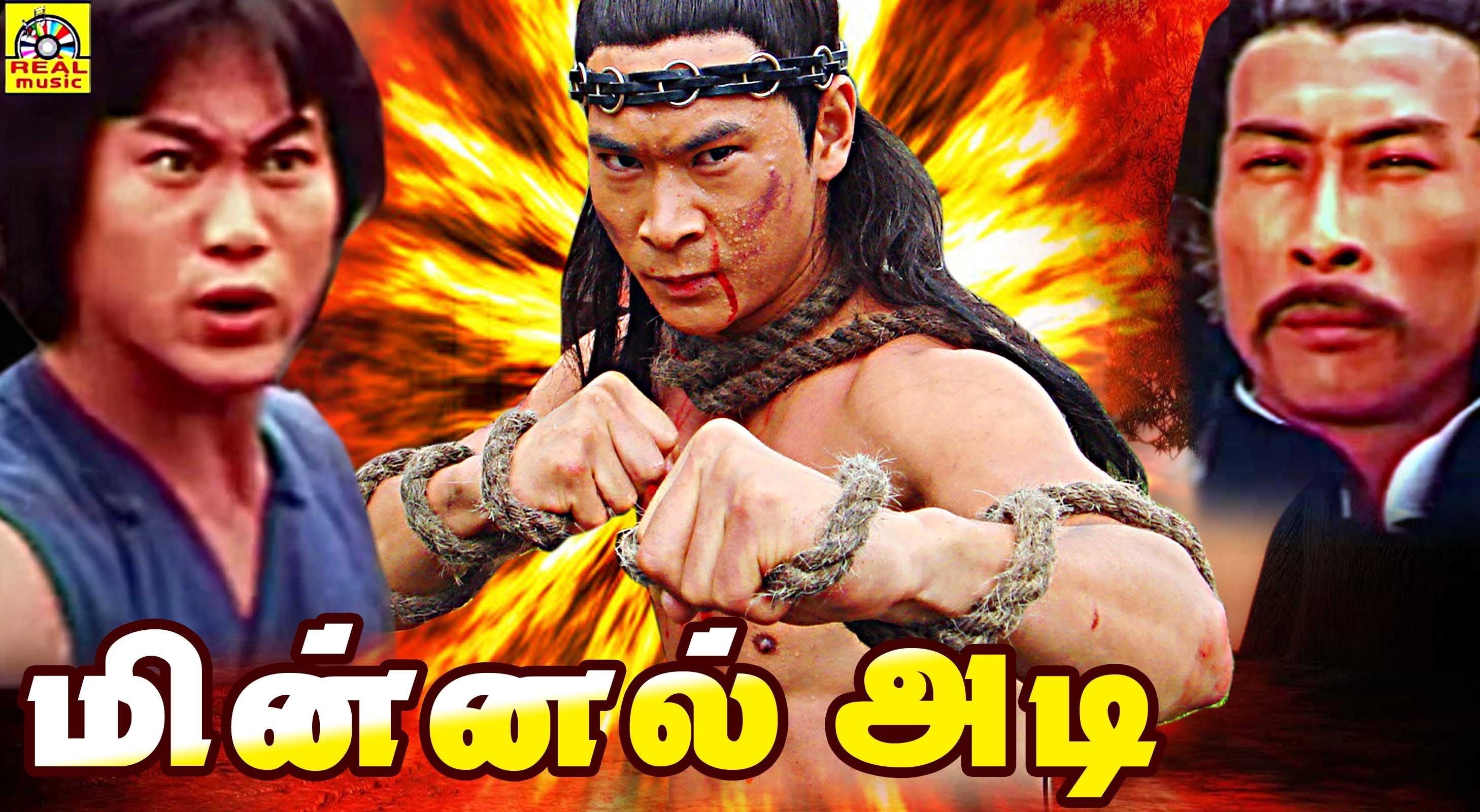 Kung Fu Of 7 Steps Minnel Adi Hd Hollywood Dubbed Tamil Full Action Movie Action Movies Kung Fu Youtube
