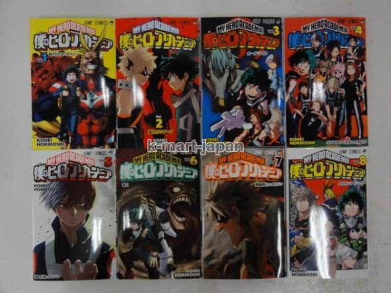 World Trigger 1-12 Comic set Daisuke Ashihara //Japanese Manga Book Japan f//s