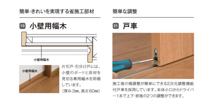 階段下トイレ で圧迫感なく使える高さを知りたい 間取り リフォーム 間取り 階段