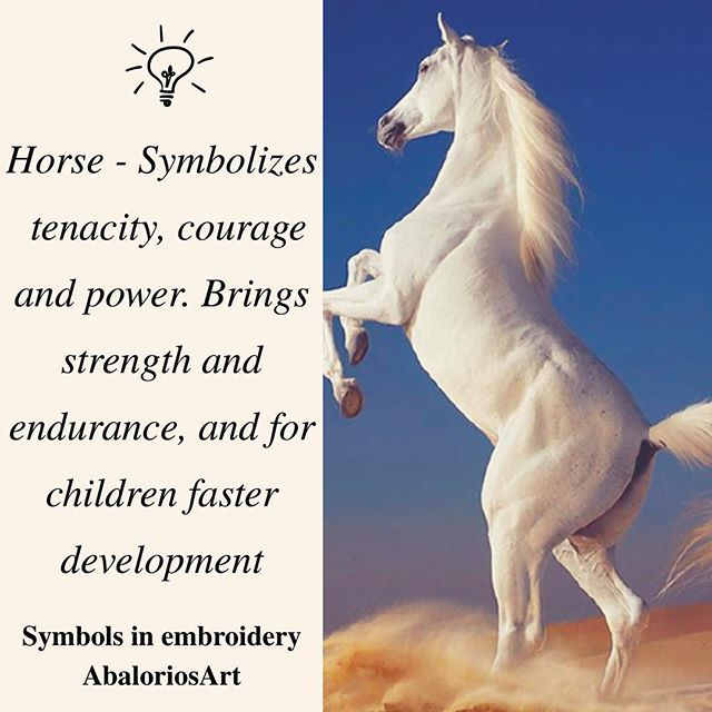 Symbols In Embroidery Horse Symbolizes Tenacity Courage And