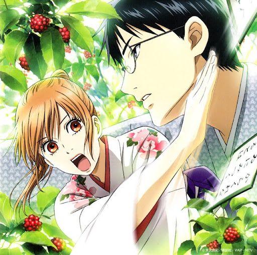Chihayafuru Season 3: Anime, Good Anime Series, Anime