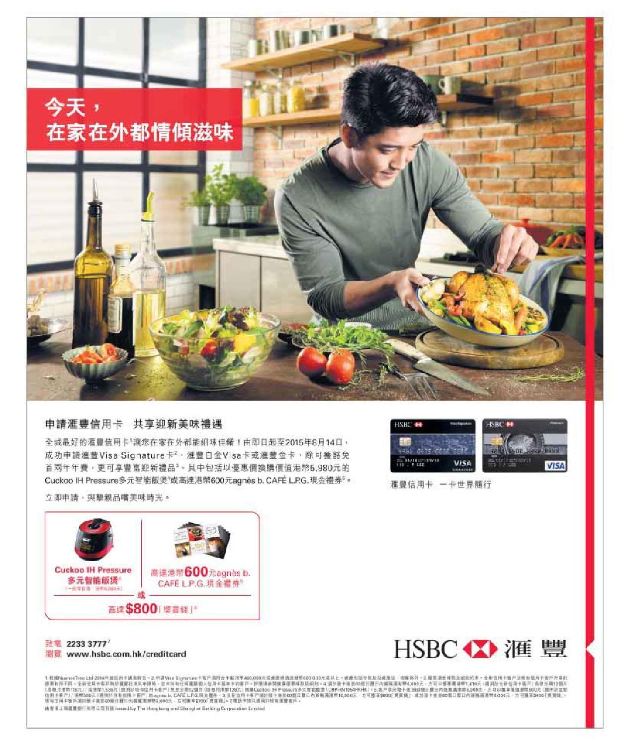 20150526_cn_hong kong