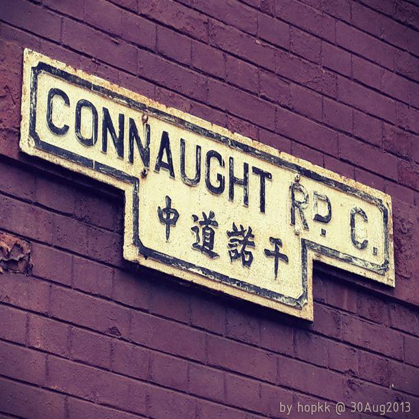Old Street Sign At Connaught Road Central Hong Kong Hopkk