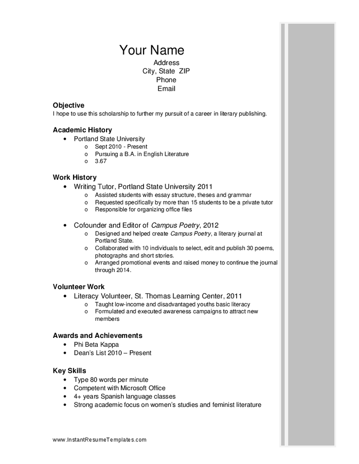scholarship resume free printable fill in the blank resume