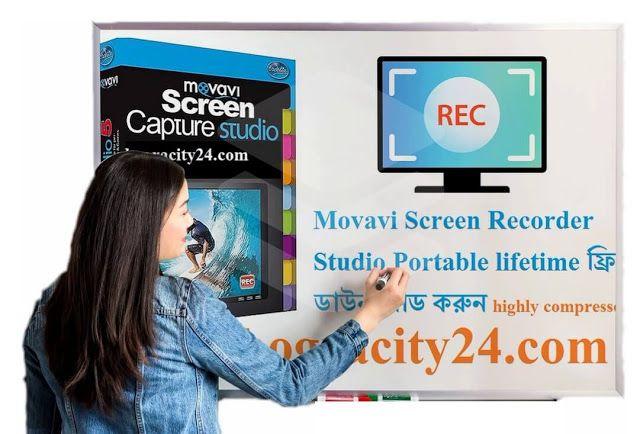 Movavi Screen Recorder Studio Portable lifetime ফ্রি