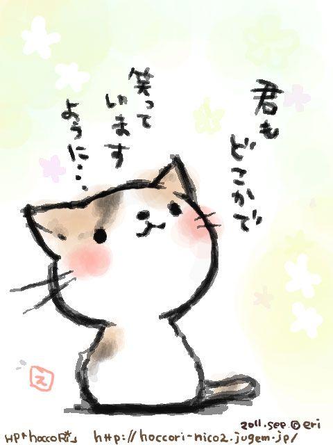 Petit Chat By Creatorz ネコ イラスト イラスト ねこ 猫