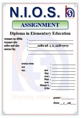 Nios Deled Assignment Cover Page Download For 501 502 503