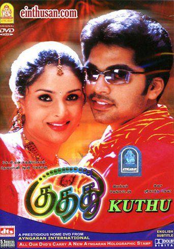 Kuthu 2004 Http Www Getgrandmovies Top Movies 37087 Kuthu The Movie Is Tamil Movies Online Tamil Movies Movies