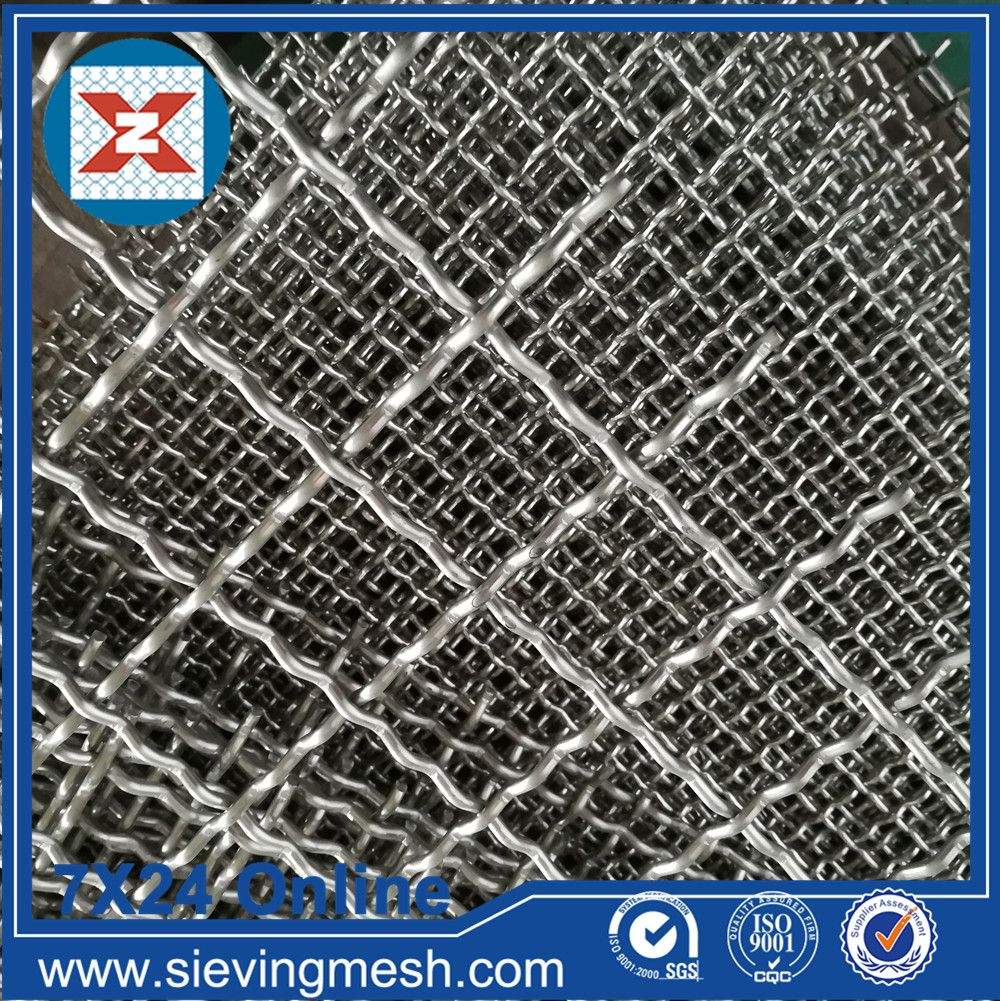 Crimped Stainless Steel Wire Mesh is a kind of beautiful mesh, same ...