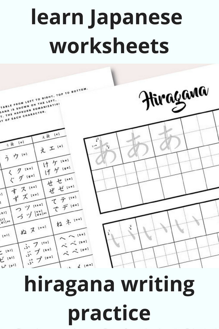 worksheet Printable Hiragana Worksheets instant download from etsy learn japanese worksheets for beginners writing get your hiragana practice with this study p