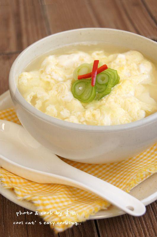 계란 순두부국 - Egg Silken Tofu Soup (in Korean)