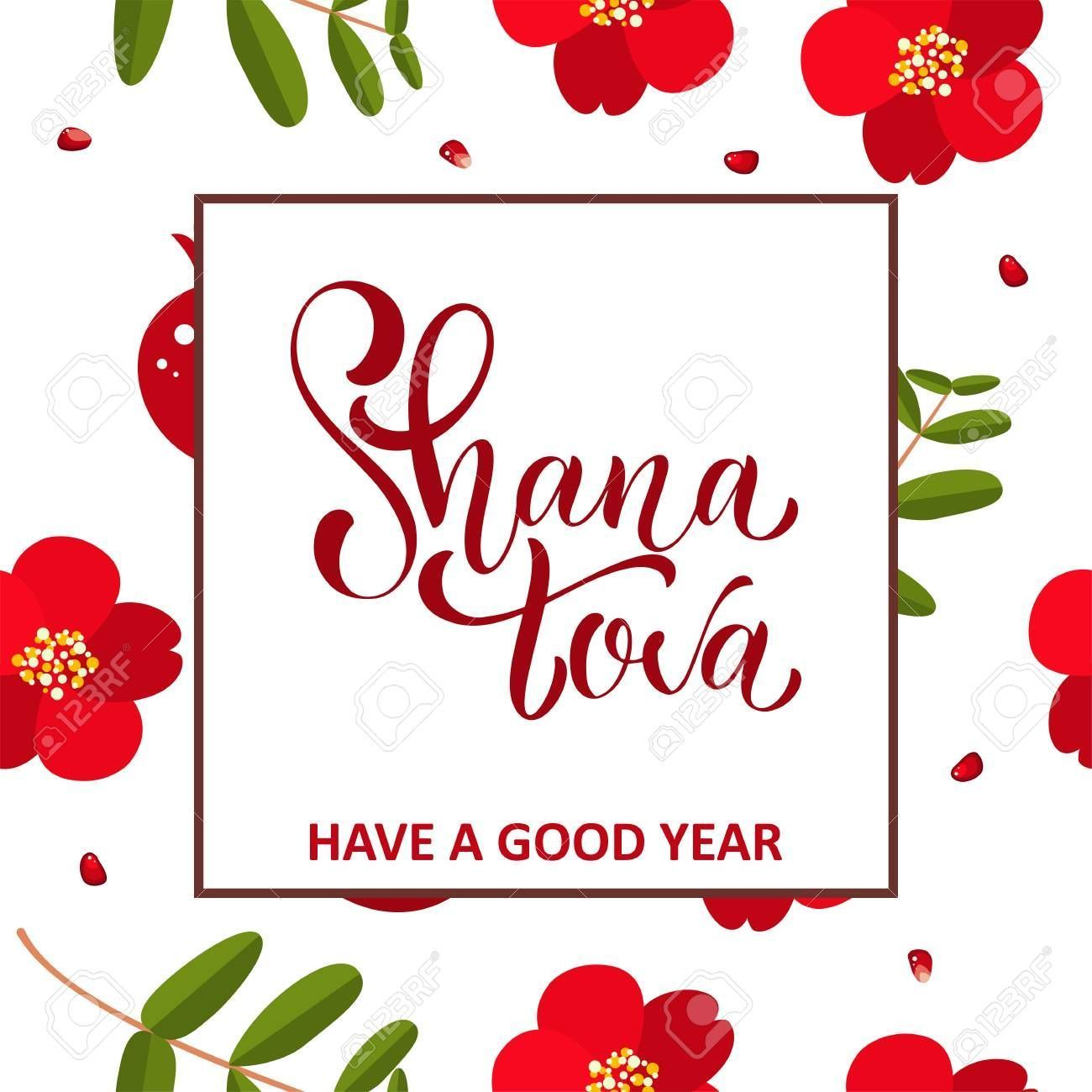 Shana Tova calligraphy text for Jewish New Year. Blessing of Happy new year. Elements for invitations, posters, greeting cards. , #AD, #Jewish, #Year, #Blessing, #text, #Shana #shanatovacards Shana Tova calligraphy text for Jewish New Year. Blessing of Happy new year. Elements for invitations, posters, greeting cards. , #AD, #Jewish, #Year, #Blessing, #text, #Shana #shanatovacards Shana Tova calligraphy text for Jewish New Year. Blessing of Happy new year. Elements for invitations, posters, gree #shanatovacards