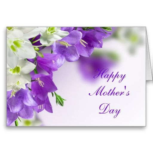 Mothers Day Card Purple Flowers Vertical Card Mothers Day