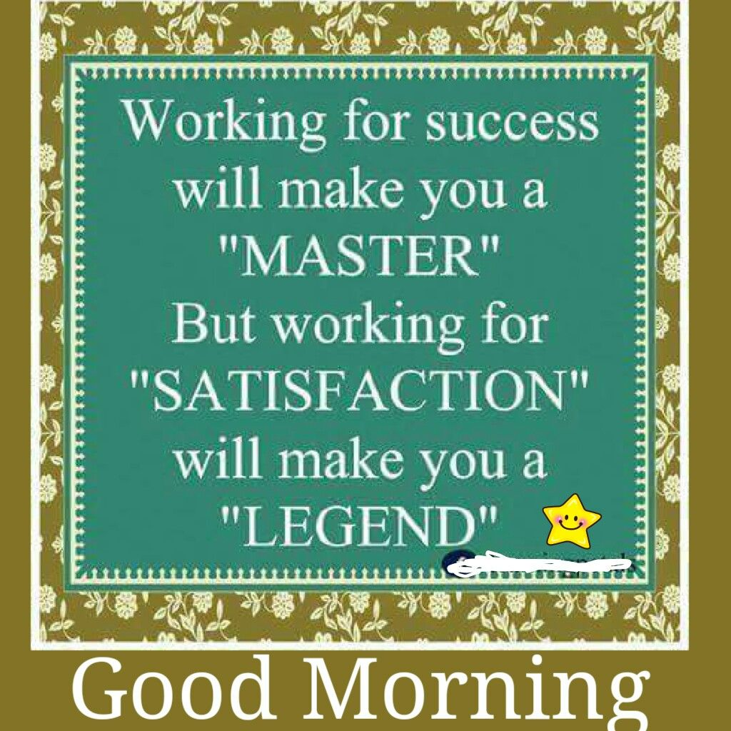 Pin by Madathil Lathamenon on Good morning quotes | Good ...