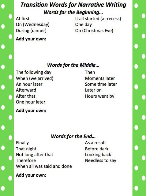 Leach Teach Friday Freebie Transition Words For STAAR Writing