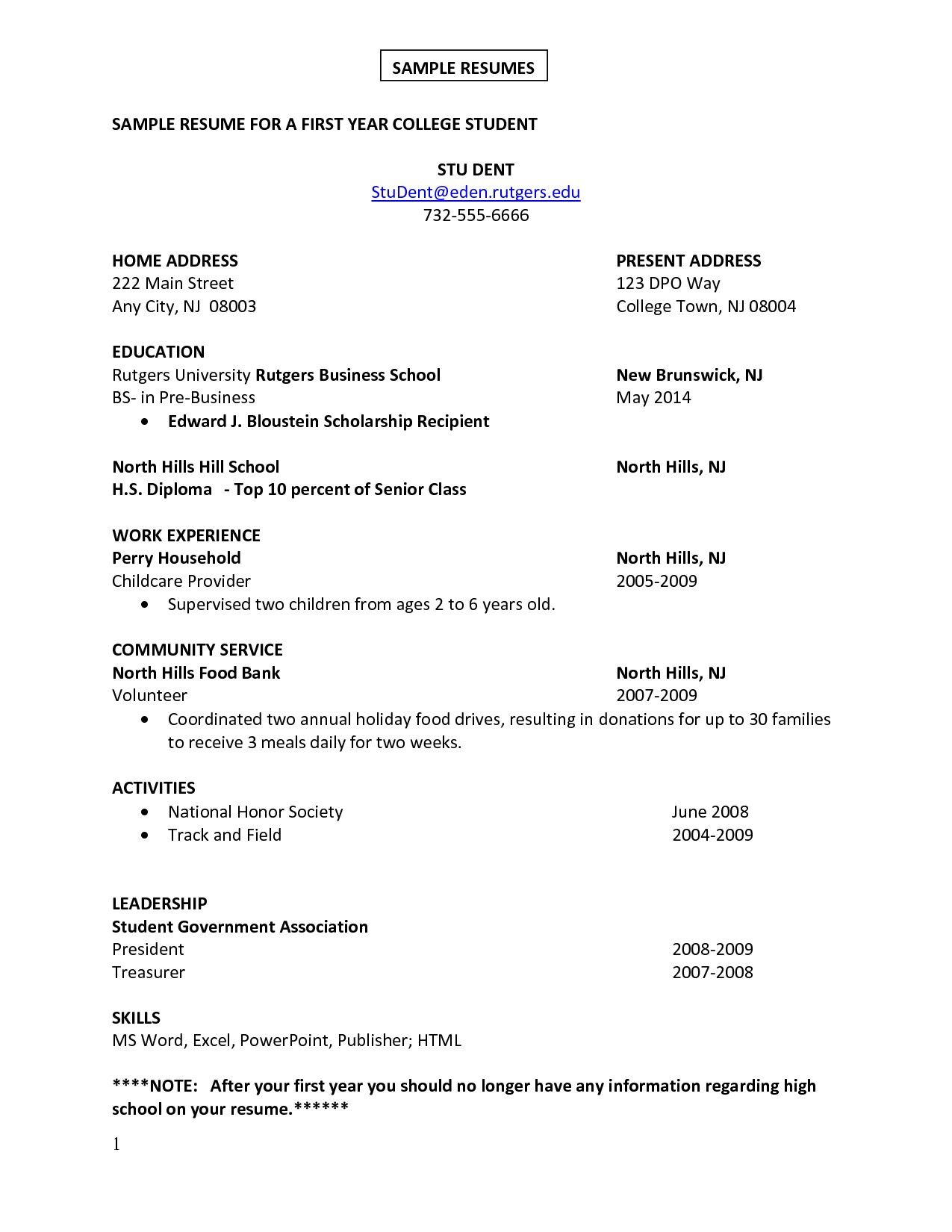 college freshman resume samples