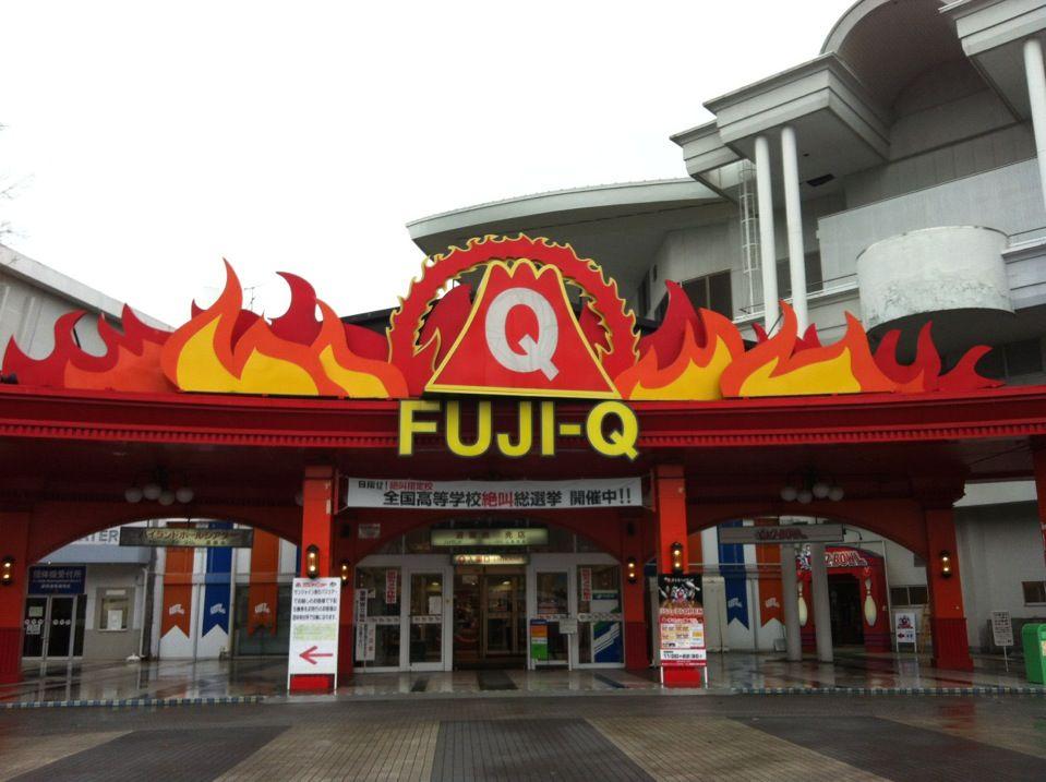 富士急ハイランド (Fuji-Q Highland) in 富士吉田市, 山梨県
