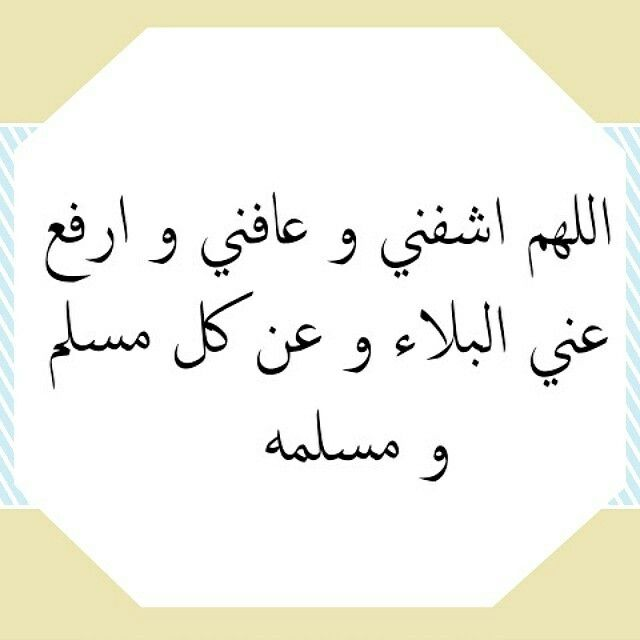 Pin By Abdulhady Aaaa On Arabic Quotes Arabic Quotes Arabic Arabic Calligraphy