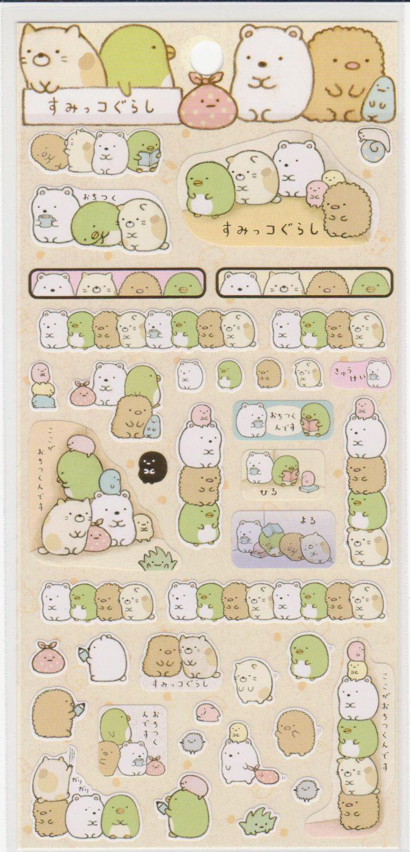 Sumikko Gurashi Stickers - Reference B2650 by stickers2please on Etsy https://www.etsy.com/listing/223859262/sumikko-gurashi-stickers-reference-b2650