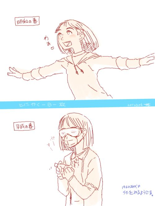 mmtki:ssbt:[drawr] すこっち - 2011-03-0... http://clip.mitaimon.com/post/140862721101/mmtki-ssbt-drawr-すこっち by https://j.mp/Tumbletail