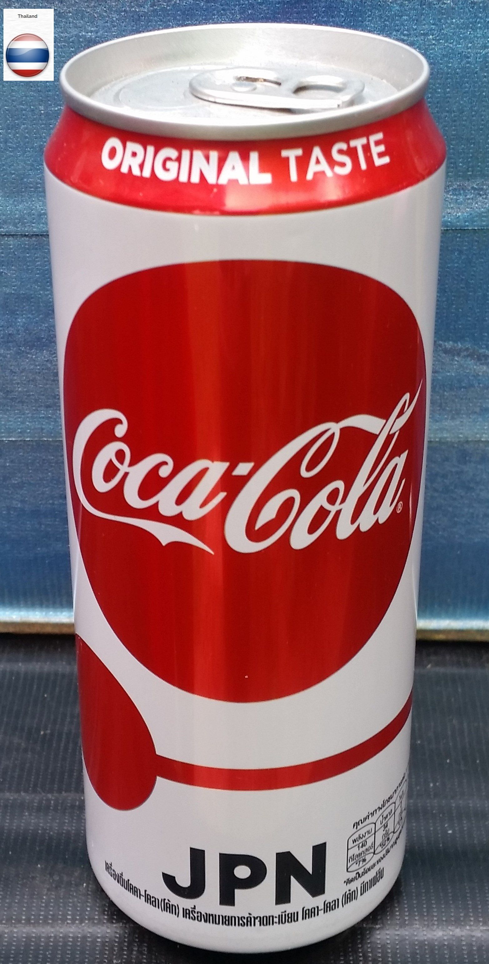 Pin On Coke Stuff