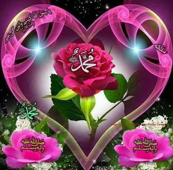 Pin Oleh Ummul Habibah Pada Wallpaper Islam