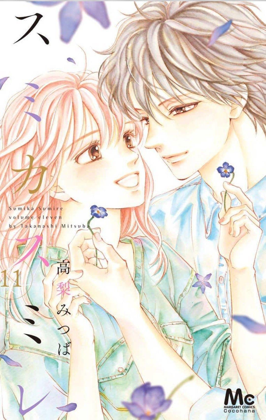 Sumika Sumire 澄和薰 スミカスミレ By Takanashi Mitsuba 高梨三叶 Manga Art Manga Anime