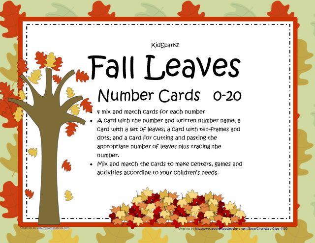 Fall number and math activity pages for preschool, pre-K and ...