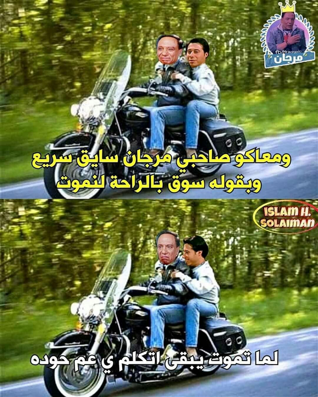 Pin by Salah Kullab on اضحك يا نكدي in 2020 | Open wheel ...
