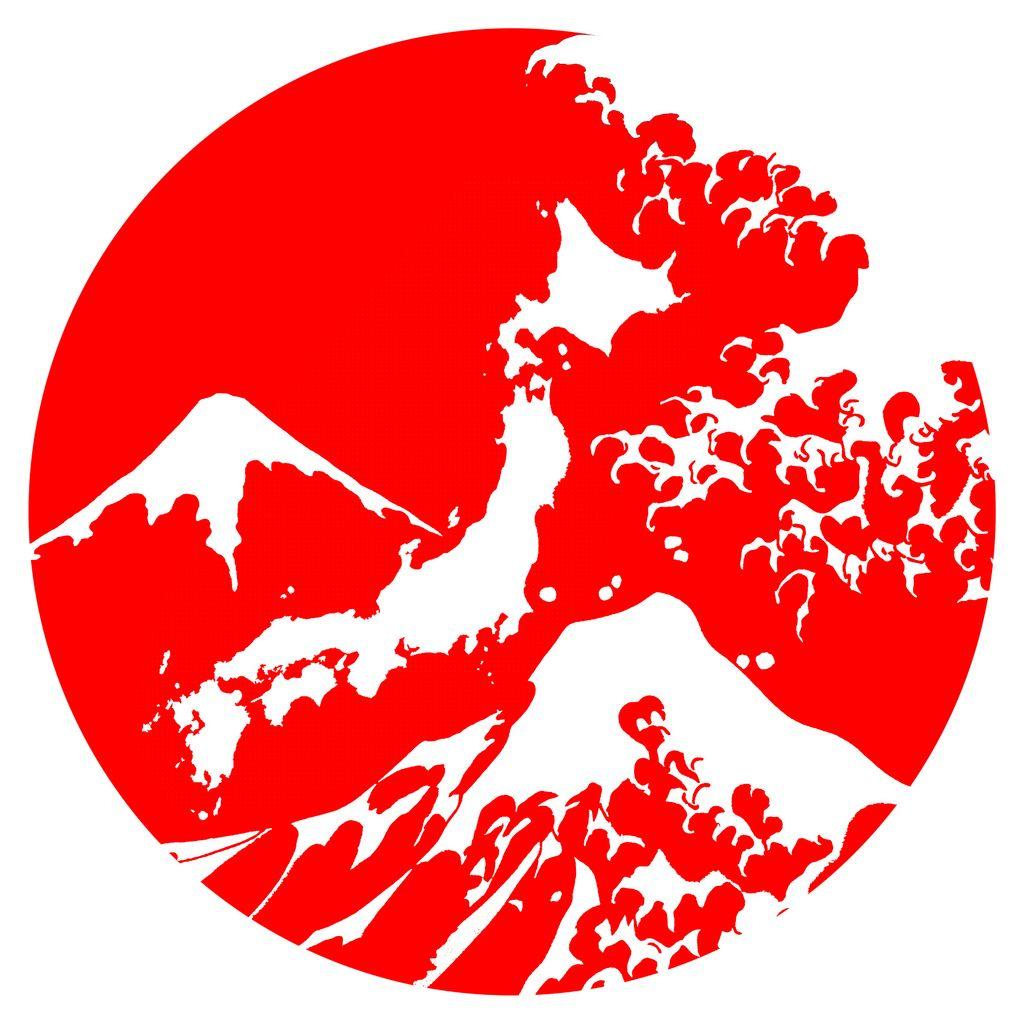 Flag Of Japan Japanese Flag Rising Sun Japan And Tattoo - Japanese flag