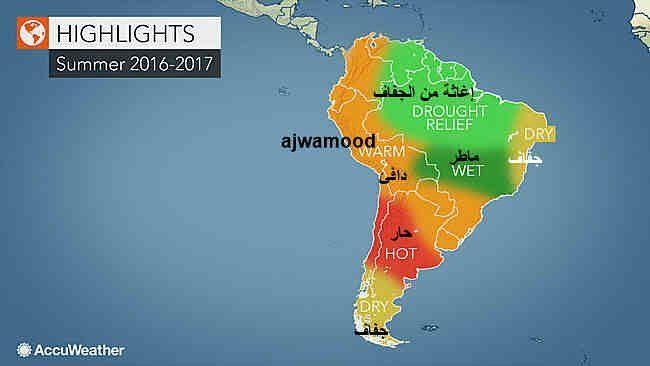 الخبر غير متاح Map Screenshot Map