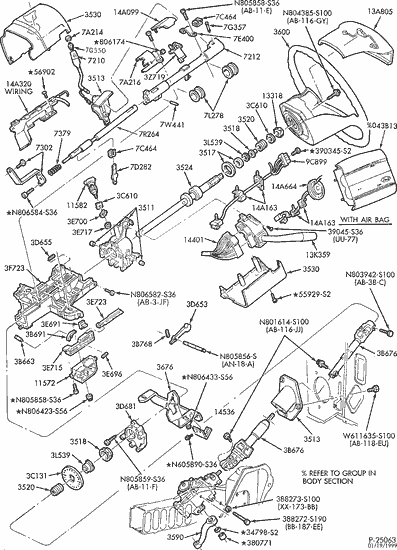 Exploded View For The 1996 Ford F 150 Non Tilt Exploded View Exploded Ford F150