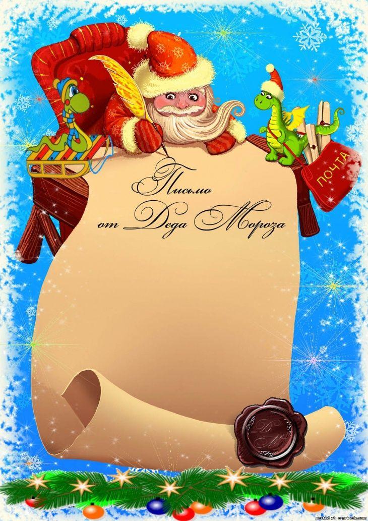 Новогодние подарки из интернет-магазина dmoroz 49