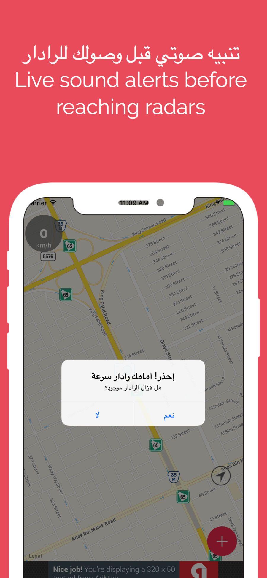 Aman - Speed Radar ????? ???? #Business#Navigation#apps#ios