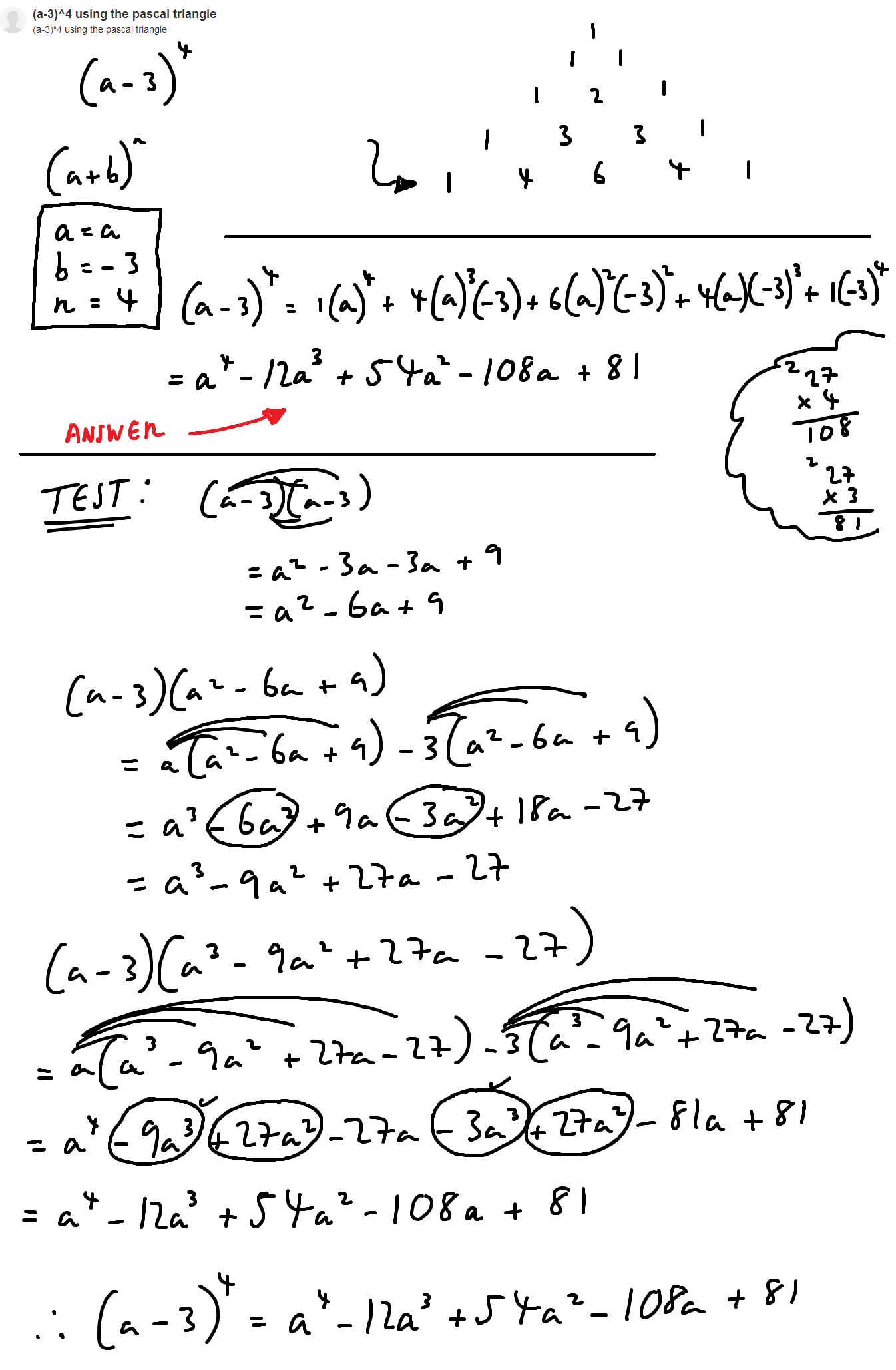 Problem Which Requires The Use Of Pascal S Triangle