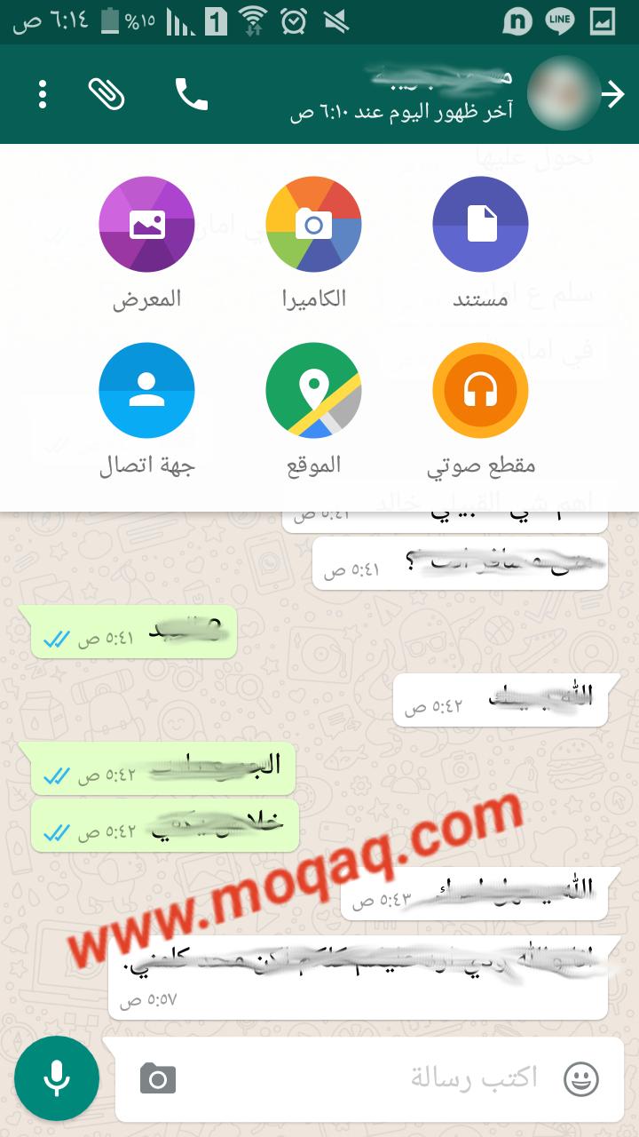 建站成功 Map App Map Screenshot