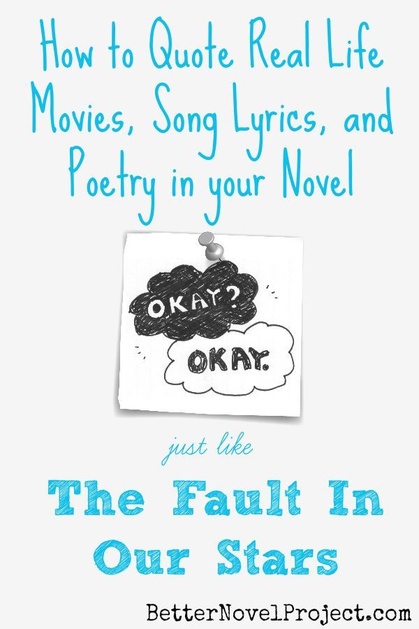 How To Call Out Of Work Can You Use Other Peoples' Creative Work In Your Novel #tfios Does .