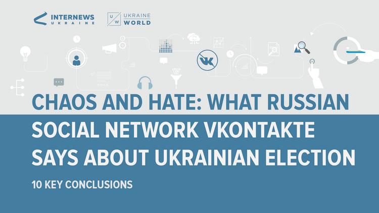 Xaos Və Nifrət Vkontakte Ukrayna Seckisindən Nələr Deyir Novator Az Social Network Election Sayings