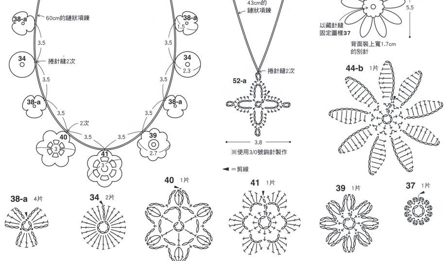 Leaf crochet earrings diagrams wiring diagram database crochet necklace chart crochet necklace pinterest necklace rh pinterest co uk crochet earrings handmade mexican kitty filet crochet diagrams ccuart Gallery