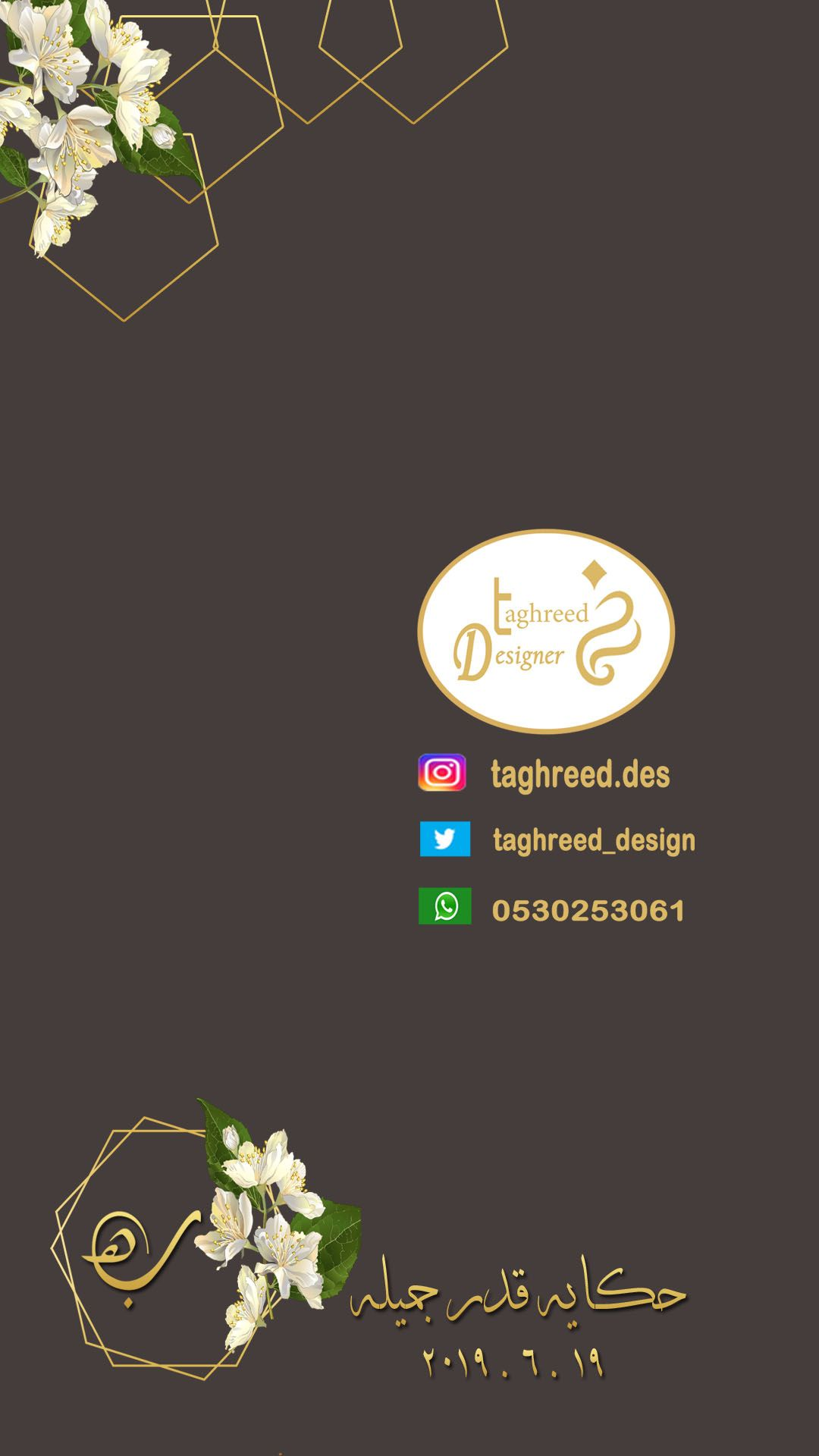 فلتر زواج Popular Wedding Invitations Wedding Invitations Mobile Wallpaper