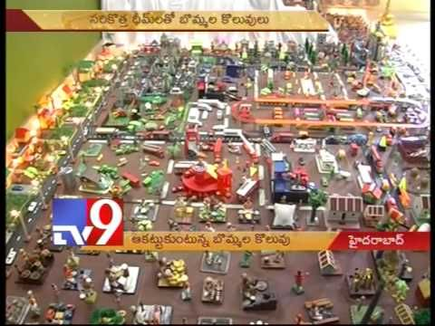 Sankranthi Bommala Koluvu introduces new themes every year