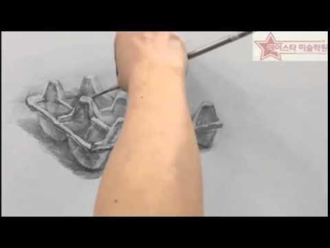 에이스타 정물소묘 - 계란판 과정 - YouTube