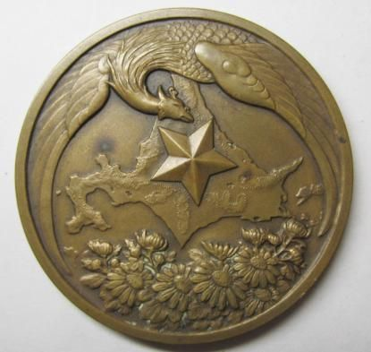 Dai Nippon Military Antiques Japanese Japan Mint Table Medals pg 6