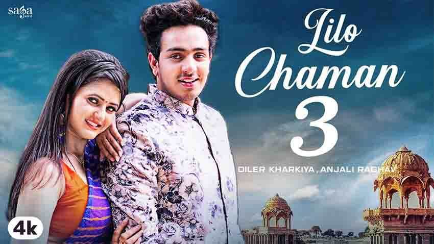 Lilo Chaman 3 Haryanvi Video 2020 By Diler Kharkiya Celebrity Tadka In 2020 Song Lyrics Old Song Lyrics Songs
