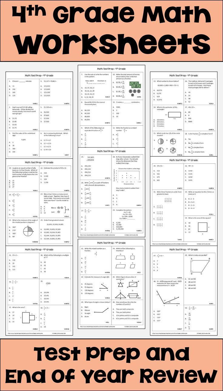 hight resolution of Pin on Math Test Prep \u0026 Review