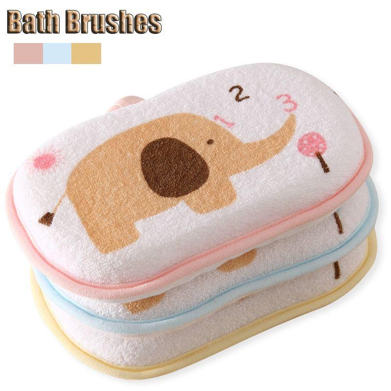 Cartoon Animal Shower Comfortable Towel Children Baby Body Wash Sponge Cotton