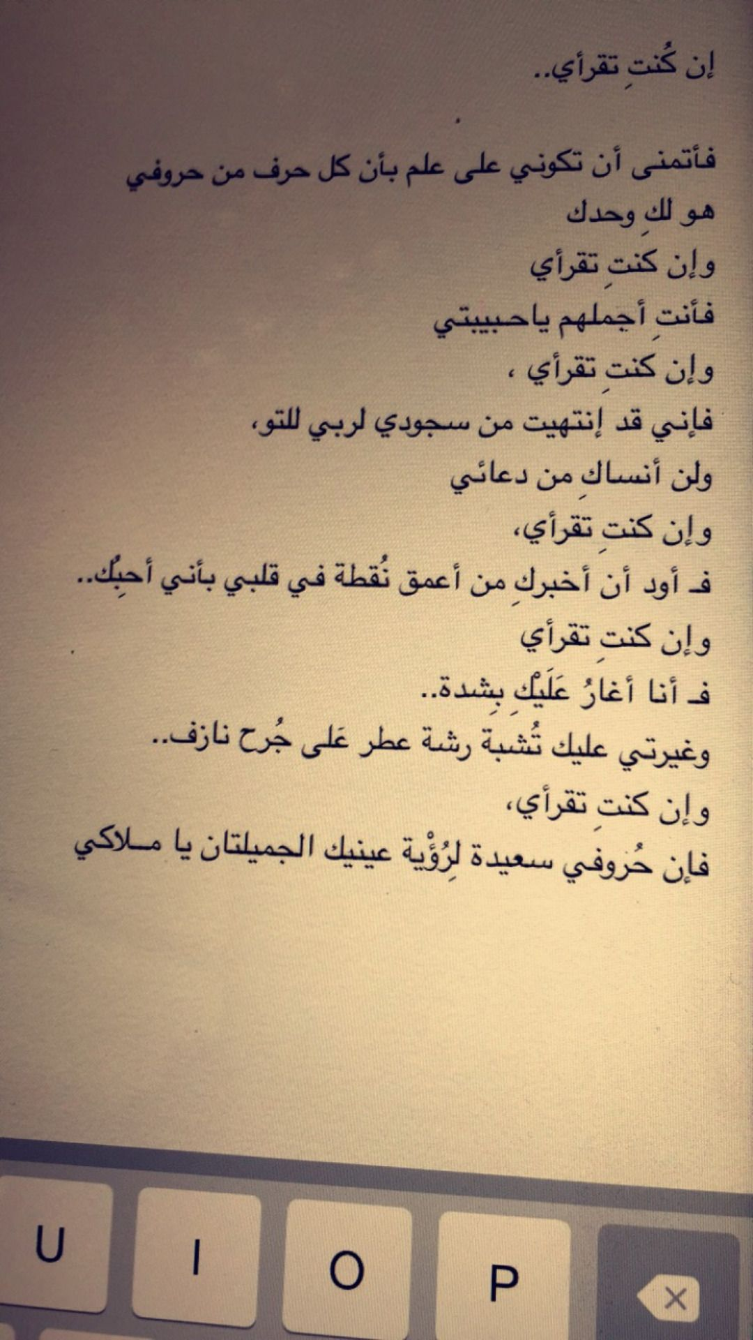 ز م ن أ خ ر س في ل غ ة خ ر س ا Photo Arabic Love Quotes Arabic Quotes Love Quotes
