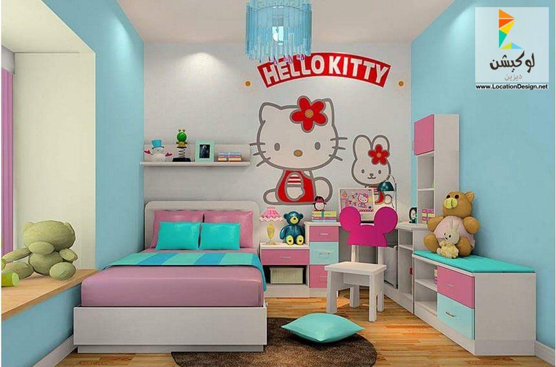 احدث ألوان دهانات غرف اطفال مودرن 20 تصميم جديد لأحدث غرف اطفال 2017 لوكشين ديزين نت Modern Childrens Room Kids Bedroom Modern Kids Bedroom