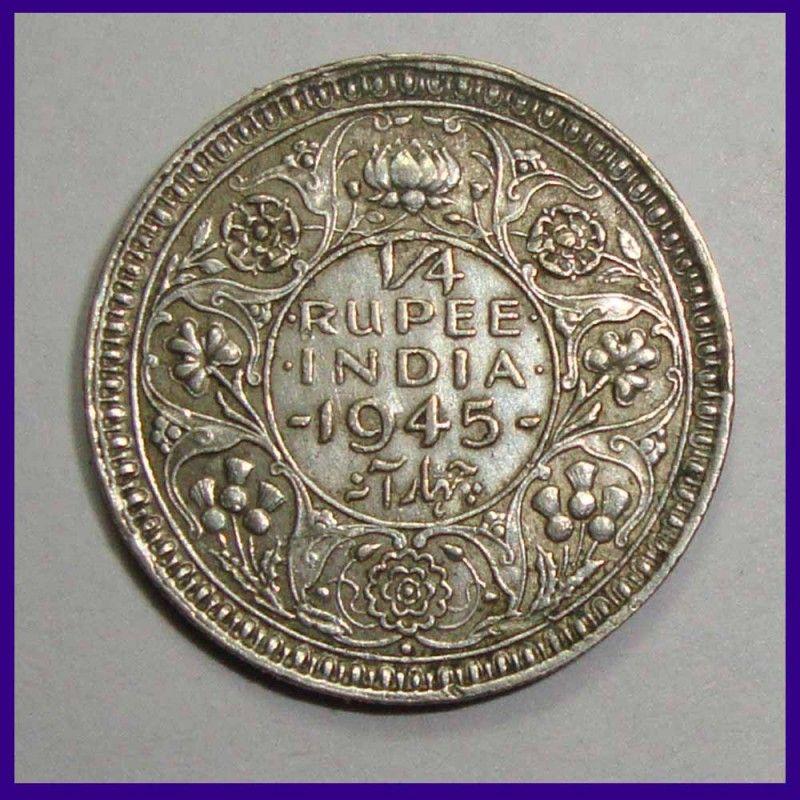 British India 1945 Quarter 1 4 Rupee George Vi King