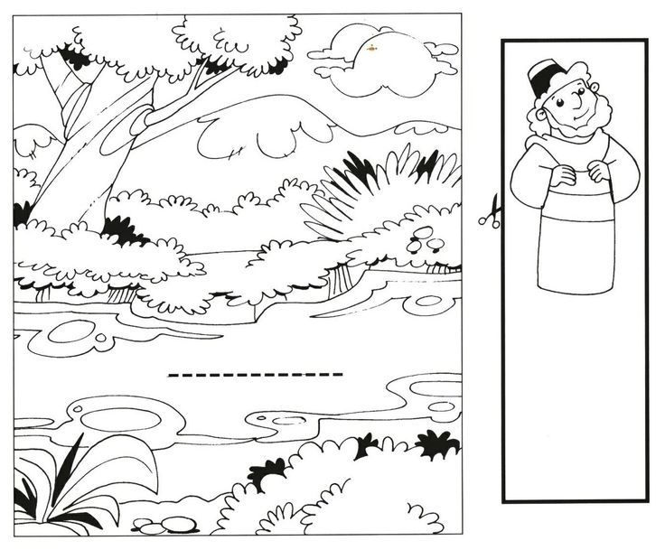 Naaman coloring page | Sunday School Crafts | Pinterest